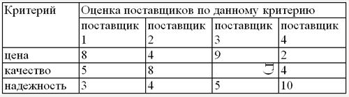 Log_17.png